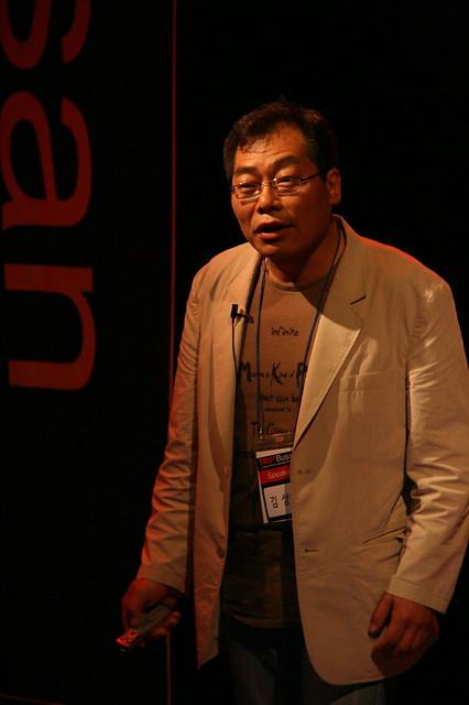 TEDxBusan (IMG_6708)