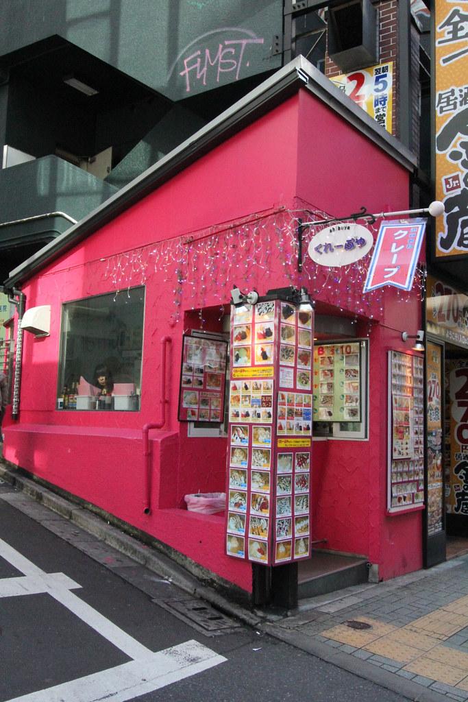 Shibuya Guide (15)