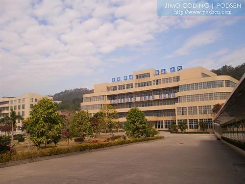 JIMO_CODING_PODSEN_高州中学_广东高州中学_高州中学图书馆
