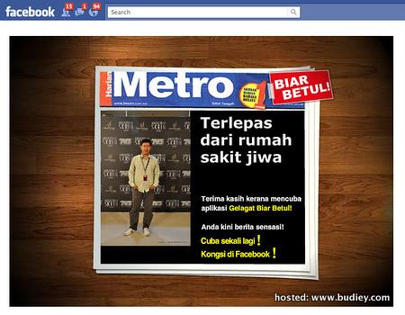 Kempen Biar Betul Harian Metro