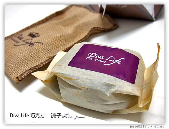 Diva Life 巧克力 1