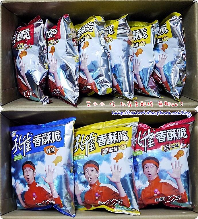 4 12包三種口味 香魚 起司 辛七味