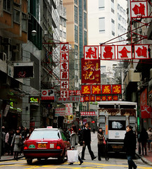 Off to work we go (werxj) Tags: life china city red people signs hongkong cityscape taxi shops seungwan cmwd cmwdred