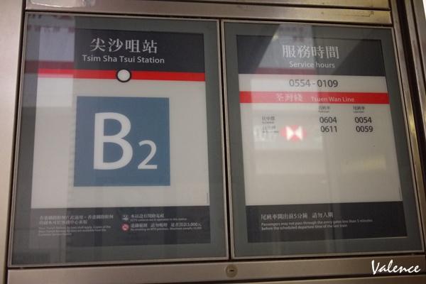 香港百樂酒店_PARK HOTEL_13