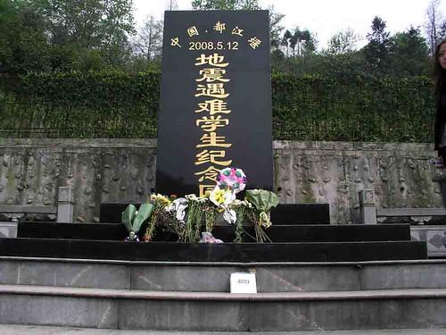 13+纪念碑+4851+小