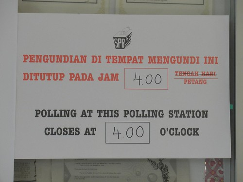 Latest time to Cast Your Vote