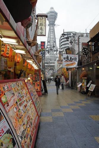 Zona de Sinsekai, Osaka