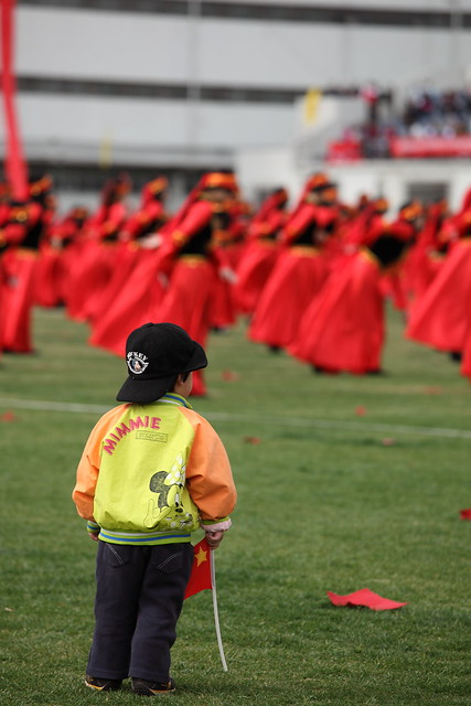 Sports Day in Peking University 2011