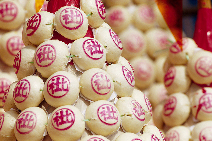 Cheung Chau Buns (picture via Discover Hong Kong website)