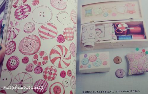 japanesecraftbook3