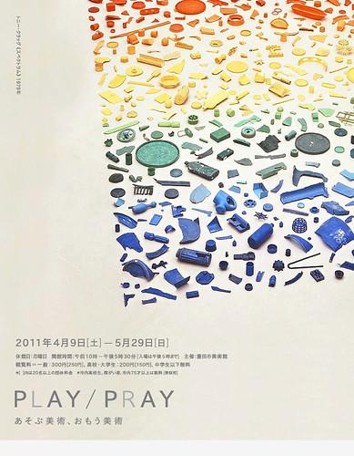 Play/Pray