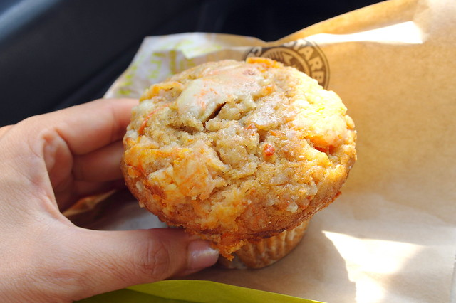 Starbucks Low Fat muffin