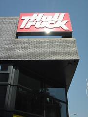 Truck Theatre