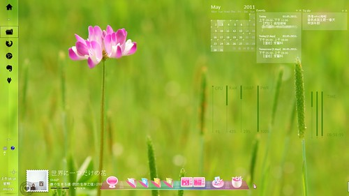Desktop 2011-04: Springtime