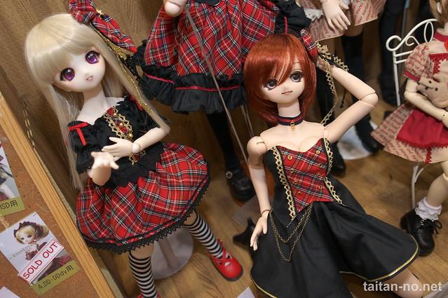 DollsParty25-DSC_3138