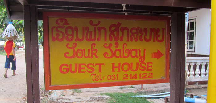 Guest House in Laos