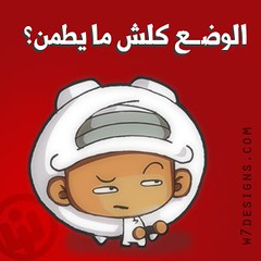 (..W7..) Tags: anime pencil sketch bahrain drawing w uae cartoon manga 7 arabic arab seven nana colored kuwait wisdom oman baga doha qatar buga w7          smsm   amodi          shtot      s7tot s3faj saafaj dablyoo