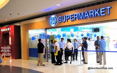 Mall Entrance (Yoshinoya-Powerbooks)