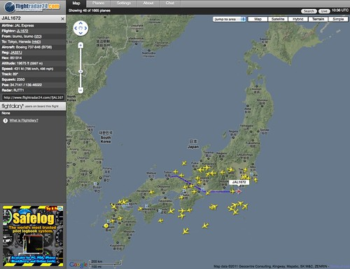 Flightradar24.com - Live Flight Tracker!_1307875010618