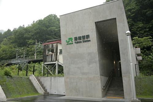 湯桧曽駅(1)