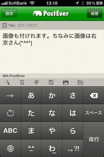 20110627_h18