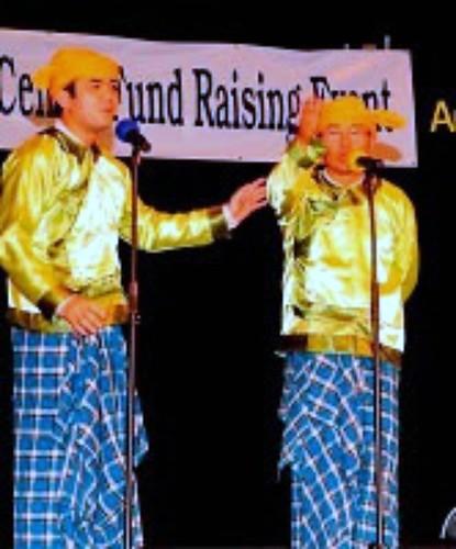 2011 Burmese Myanmar Community Center Fund Raising Event