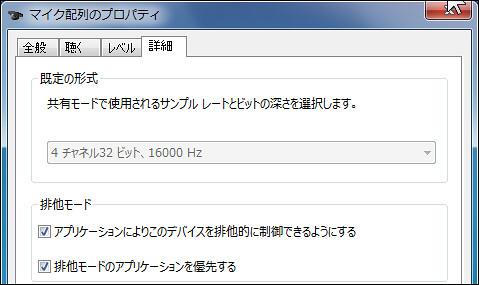 Kinect_audio06