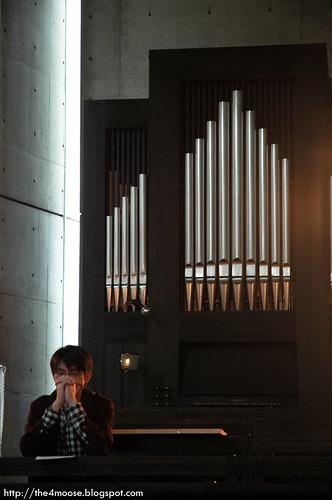 Ibaraki-Kasugaoka Church - Prayer
