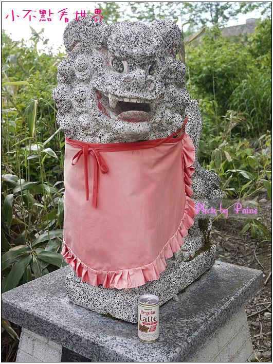 玉川溫泉大噴湯岩盤浴-29.jpg