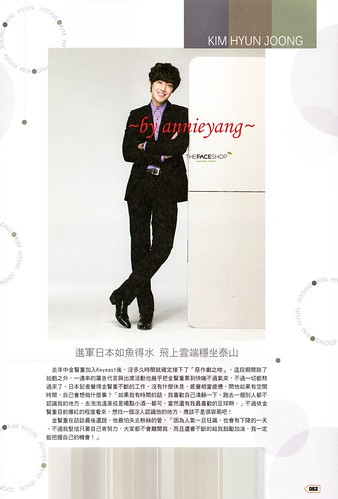Kim Hyun Joong Play Taiwanese Magazine Vol. 156 April 2011 Issue 062