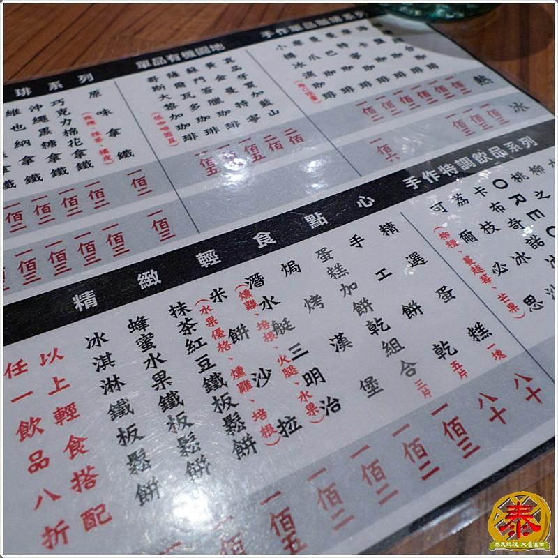 2011.04.04 小樽手作咖啡-4