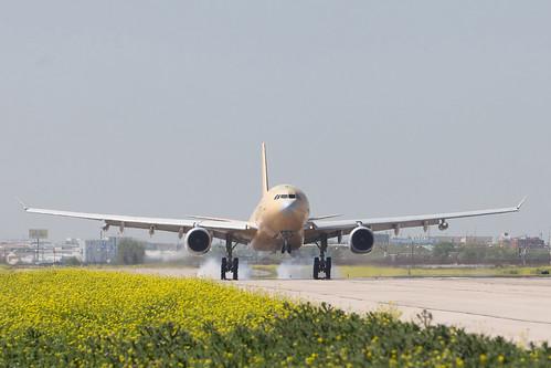A330MRTT UAE