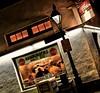 World's Best Hamburgers.... (Ken Yuel Photography) Tags: unitedstates neworleans lousiana usatoday diners clovergrill open24hrs redstools breakfasttogo bourbonstreetfrenchquarter digitalagent kenyuel worldsbesthamburger