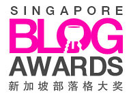 Singapore Blog Awards 2011 – Blog your way to a free trip in Melbourne!  - Alvinology