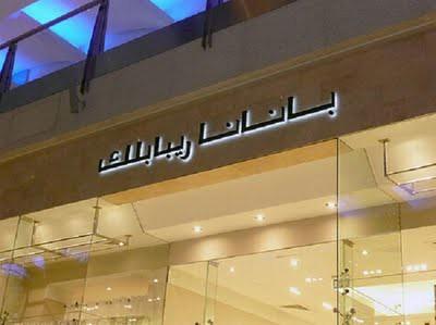 arab_censorship_32