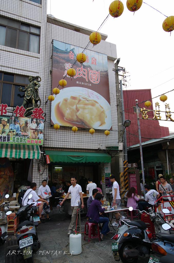 寶寶大活耀 in 台南 (DA*16-50 & K-5)