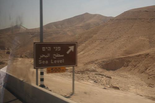 Verso il Mar Mort