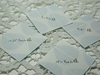 A_kuji