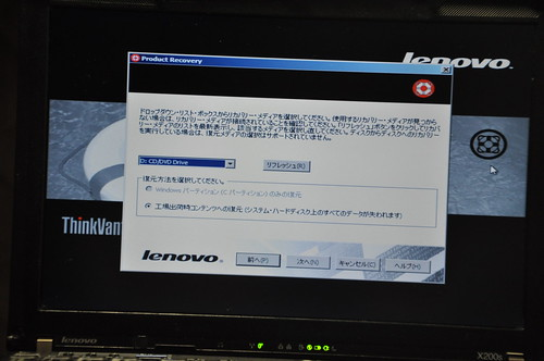 ThinkPad X200s SSD_022