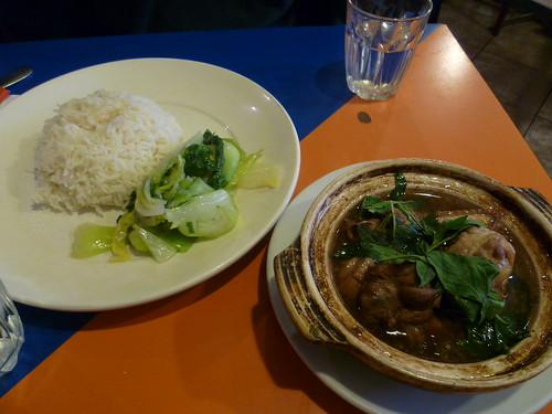 Three Cup Chicken Rice $8.50 [The Booth, Box Hill]