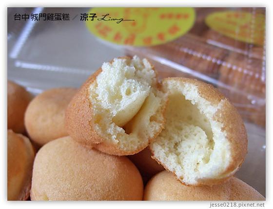 台中 城門雞蛋糕 7