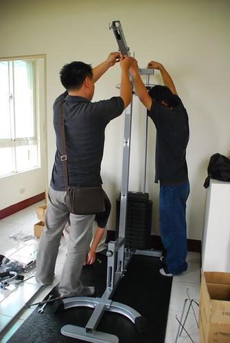 New Home Gym