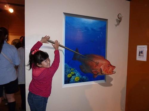 魚を捕ってみたり
