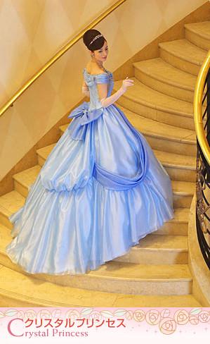 Crystal Princess Redux (2)