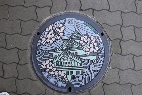 Osaka Manhole Cover, Osaka