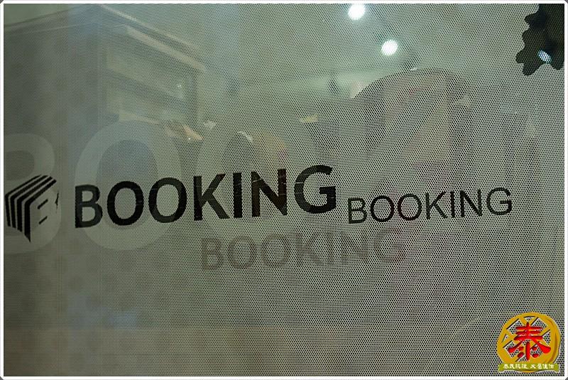2011-02-05-Booking制霸 (25)
