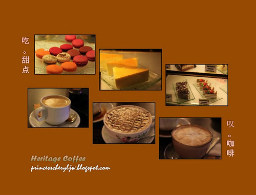 Heritage Coffee 02