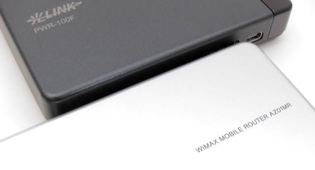 WiMAXルーター「AZ01MR」と「光ポータブル+U300」