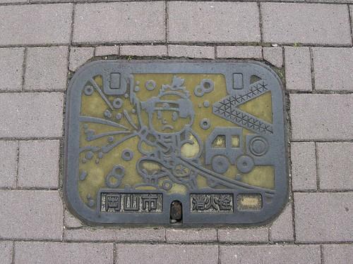 Okayama, Okayama Prefecture, manhole cover