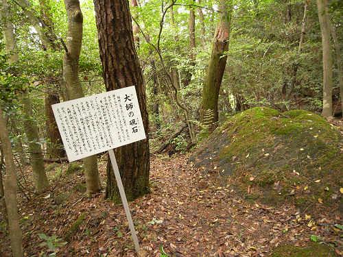 神野山の石文化@山添村-01